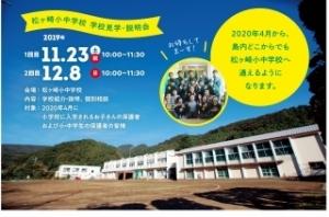 Photo_20191110104001